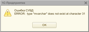 "ERROR: type ""mvarchar"" does not exist at character 31"